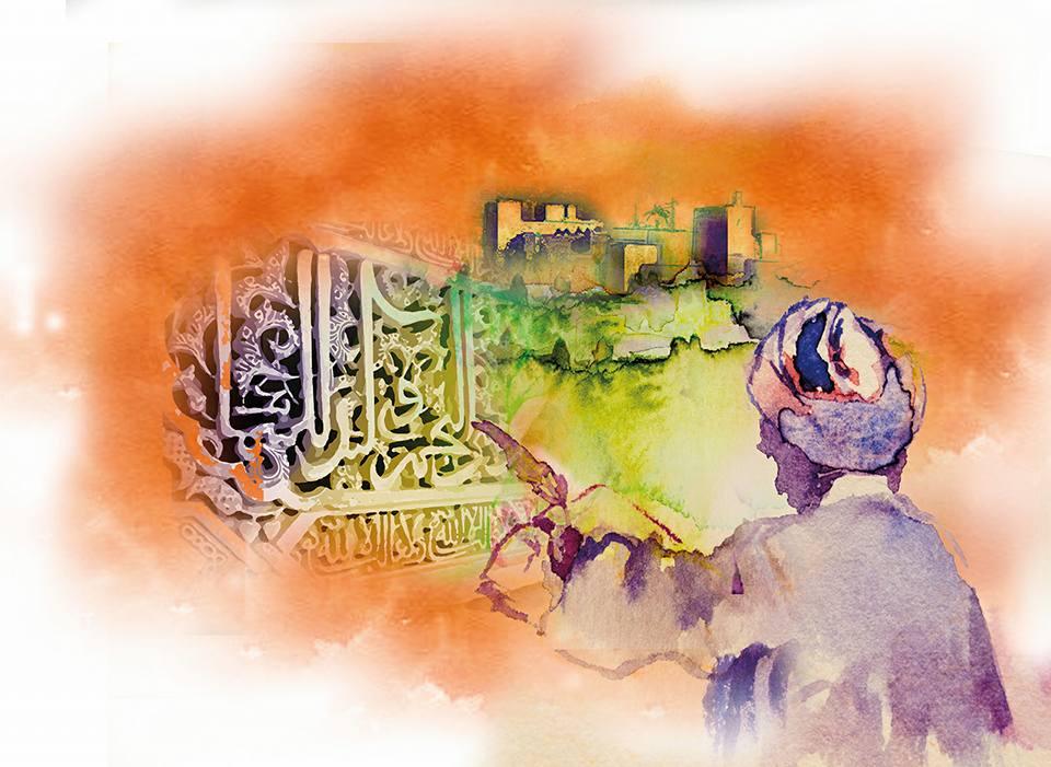 Ibn al Khatib