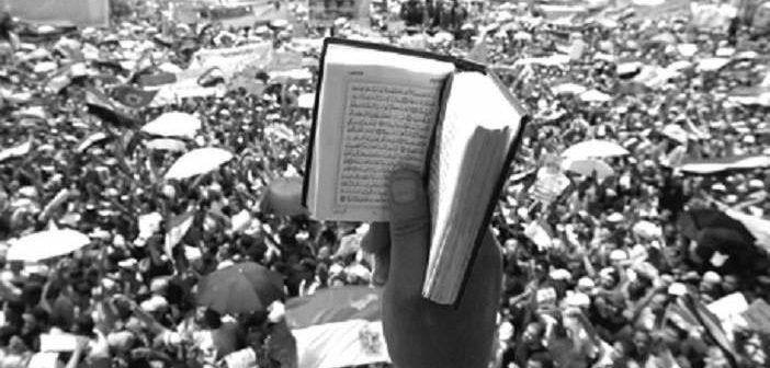 Islam et politique, la dichotomie de l'autre