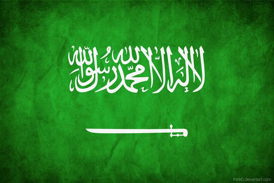 De l'Arabie pré-saoudite (1ère partie)
