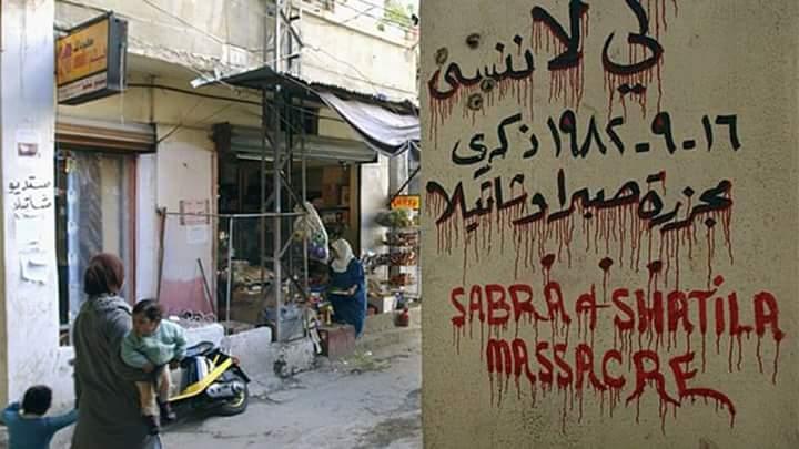 Du massacre de Sabra et Chatila