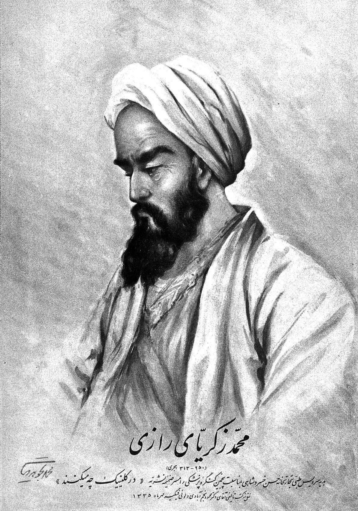 Al-Rāzī, le père de ces médecins