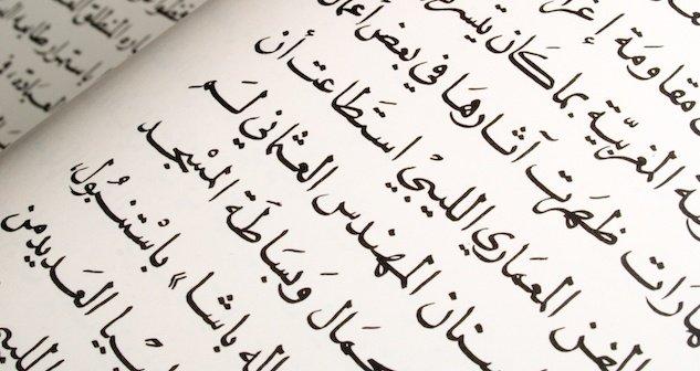 Parlez-vous arabo-français ?