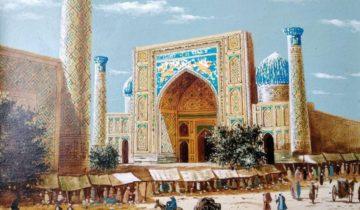 Bukhara, cité d'islam