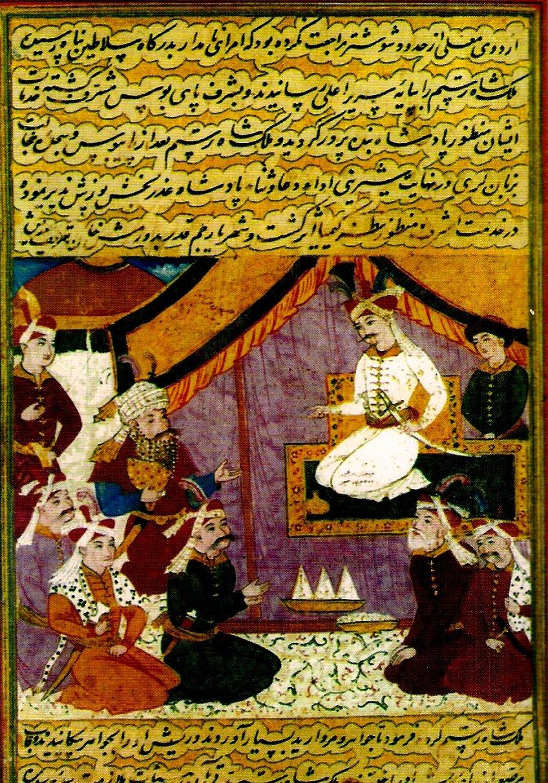 Shah Ismail II, ou l'interlude sunnite en Perse