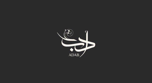 Ibn Qutayba, maître de l'adab