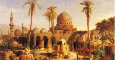 De la Maison de la sagesse, Bagdad