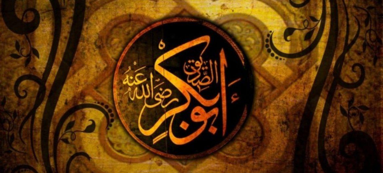 Abu Bakr, 1er des Califes