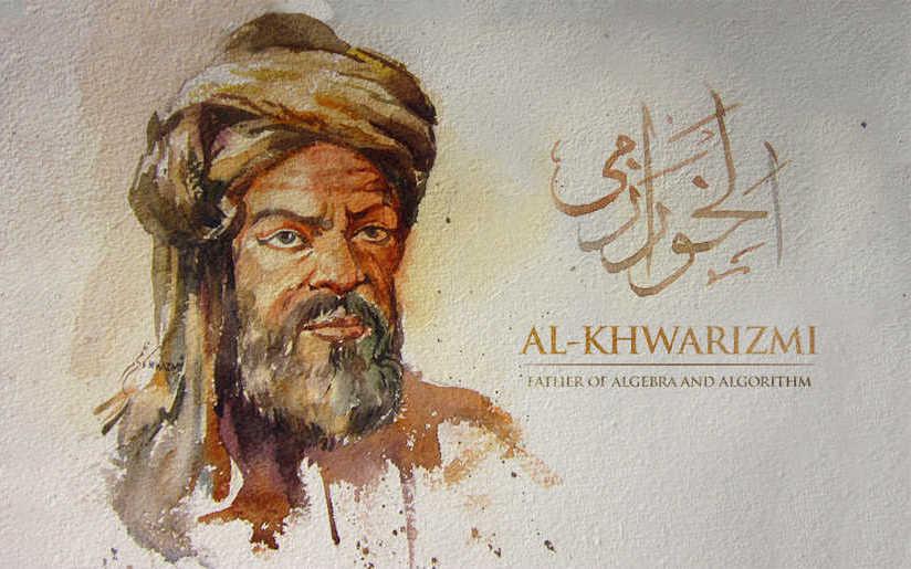 al-Khwārizmī, père de l'algèbre