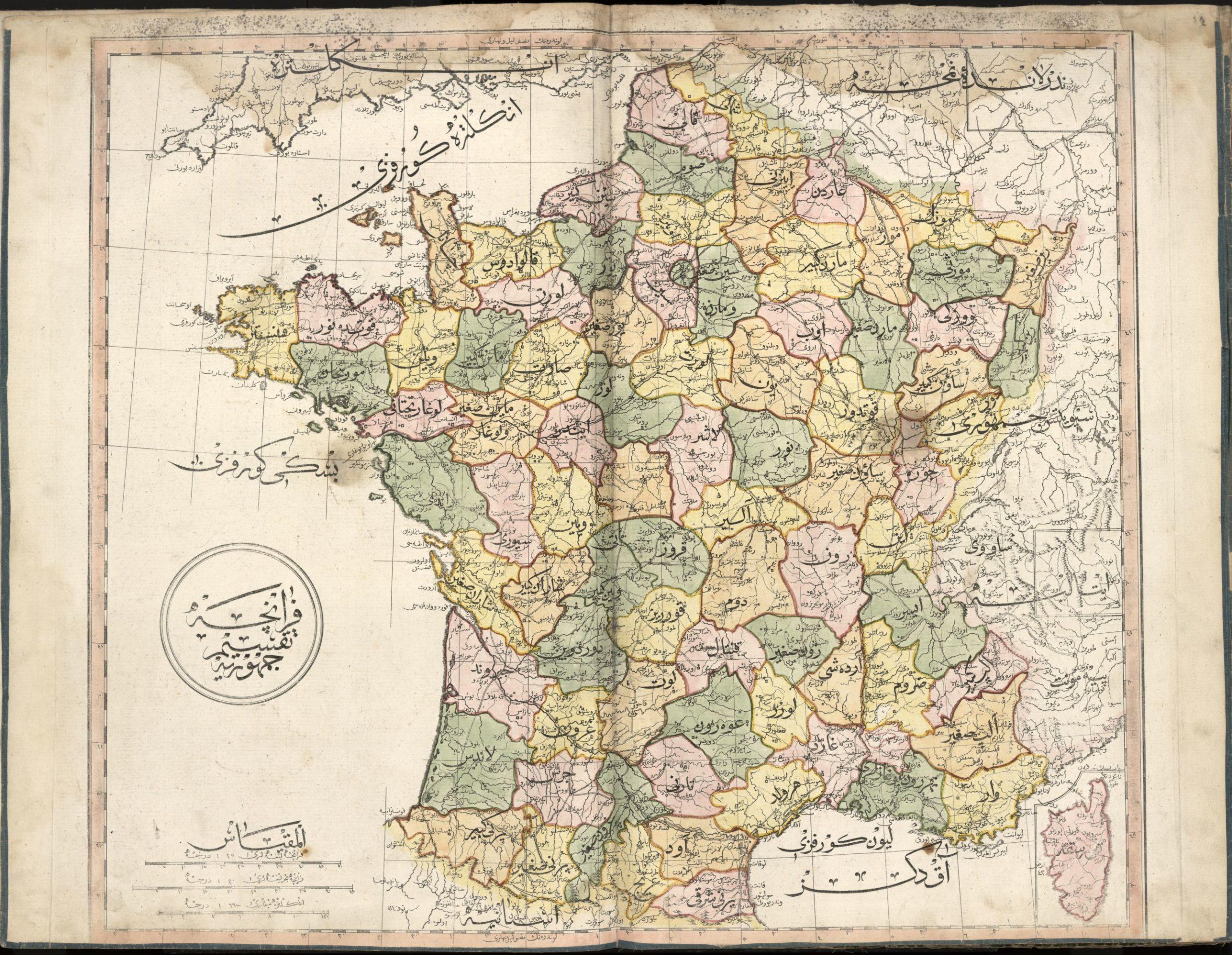 Le Cedid, premier atlas moderne du monde musulman