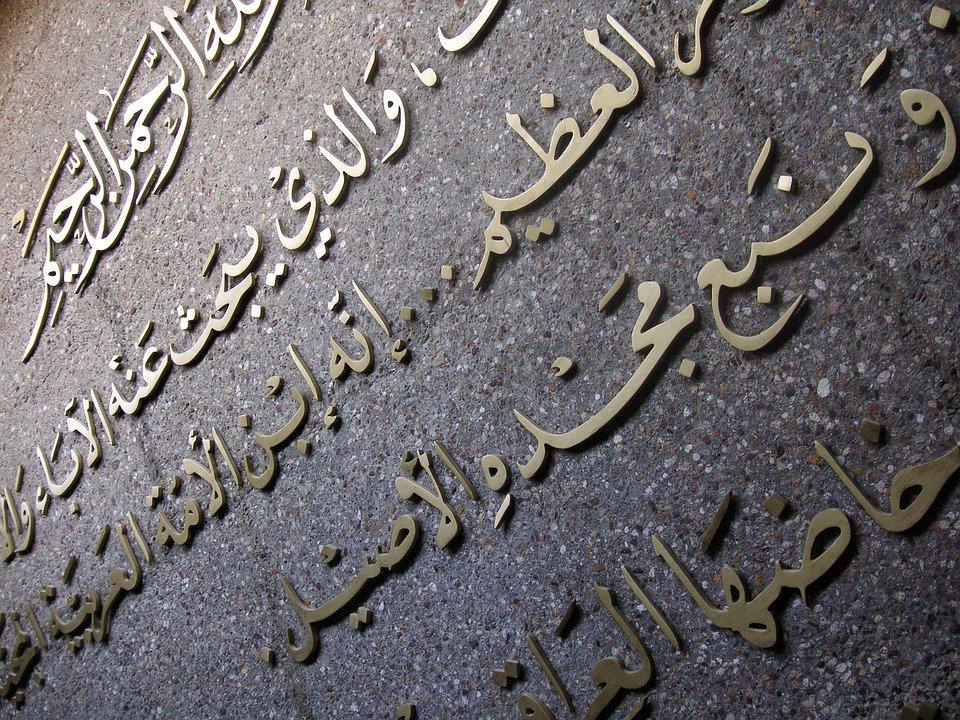 Ibn al muqaffa, de l'adab à la laïcité