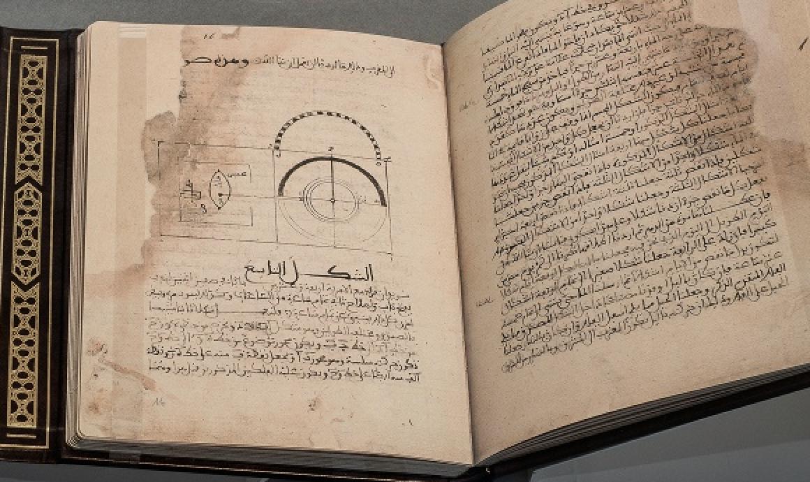 Ibn Khalaf al-Murādī, le Léonard de Vinci de l'islam dans histoire culture ibn-khalaf