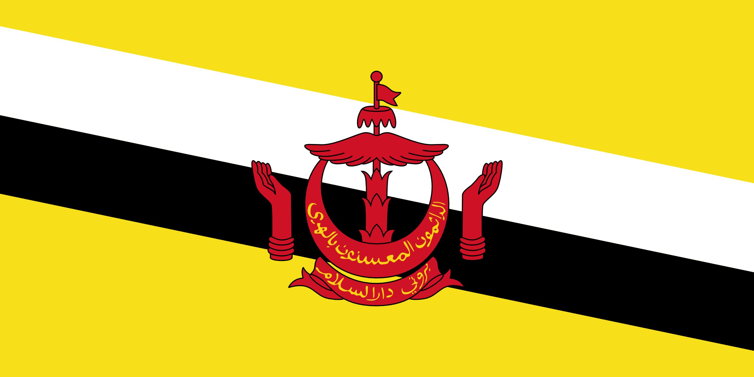 Brunei, sa petite histoire