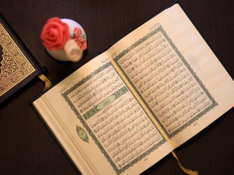 Quand le Coran était interdit en France