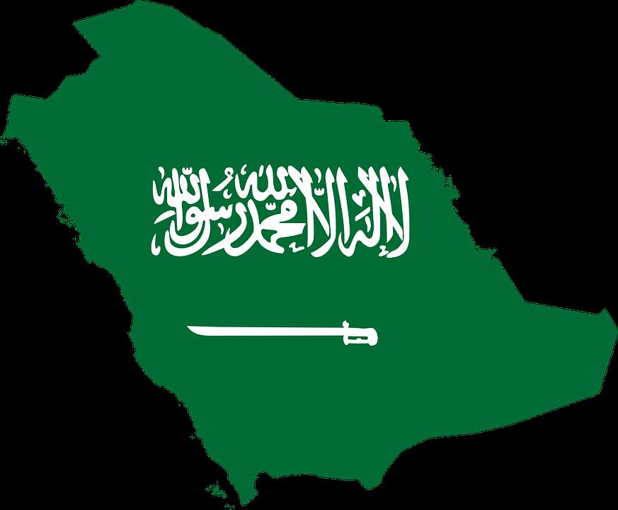 De l'Arabie des al-Sa'ūd