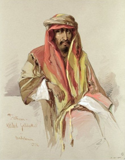 De l'Emirat des Sa'ūd – extrait