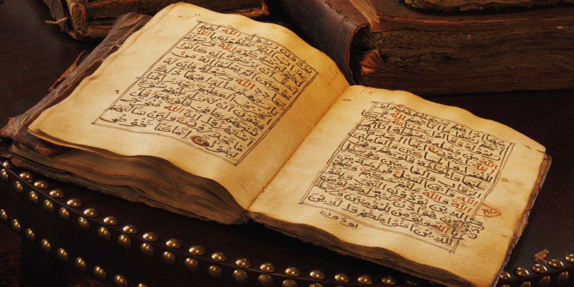 Hārūn ibn Mūsa al-A'war, ce juif devenu spécialiste du Coran