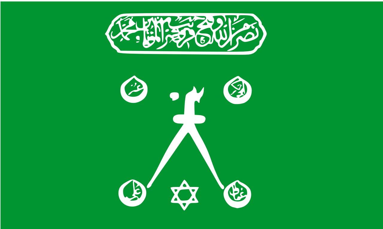 Du drapeau de Khayr ad-dīn dit Barbarousse