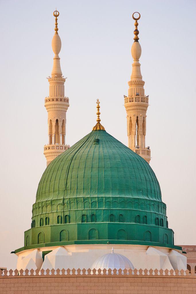 Ces capitales de l'Islam : Médine