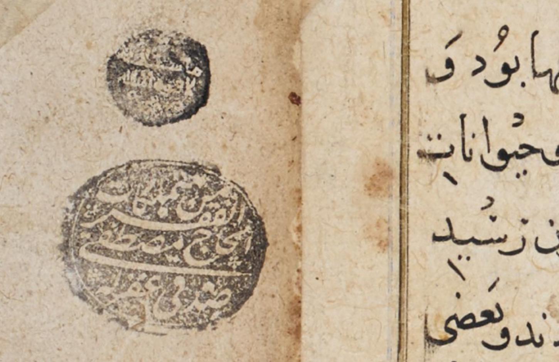 Rashīd al-Dīn, le vizir et mécène des Mongols