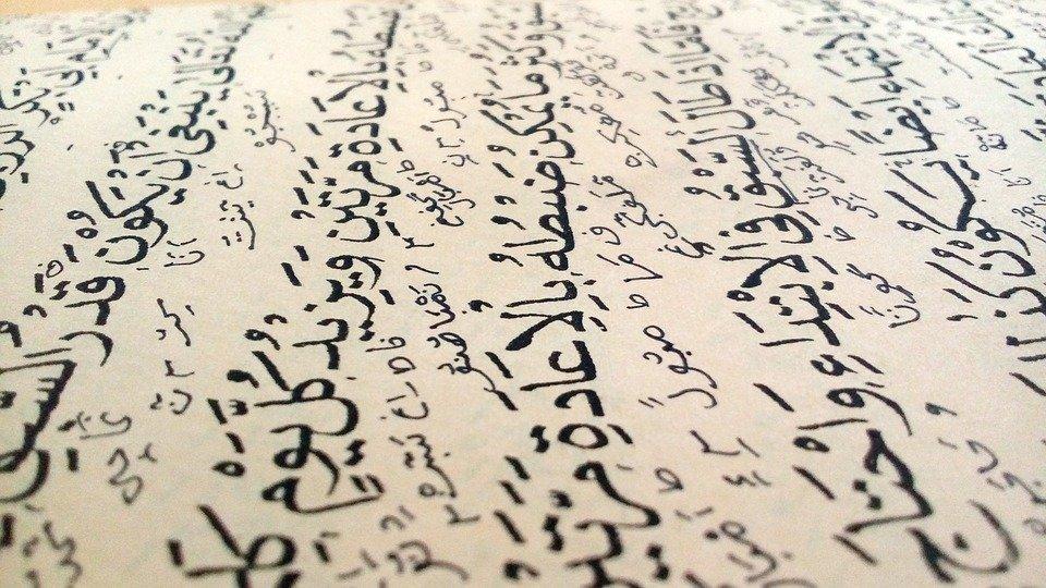 L'adab ou la prose des grands