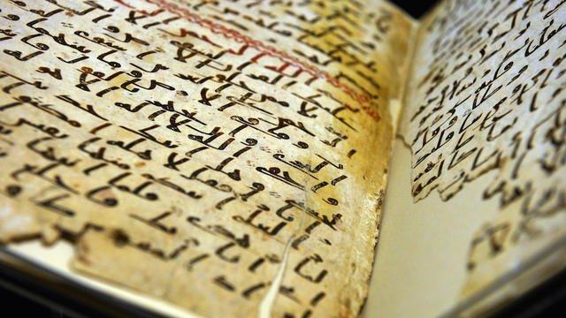 Le Coran de Birmingham