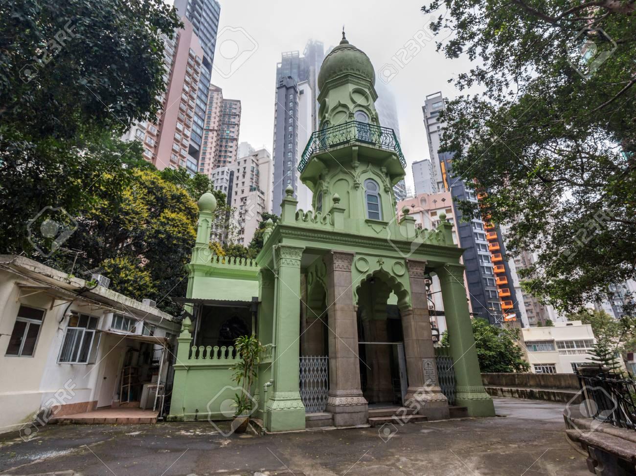 L'islam à Hong-Kong