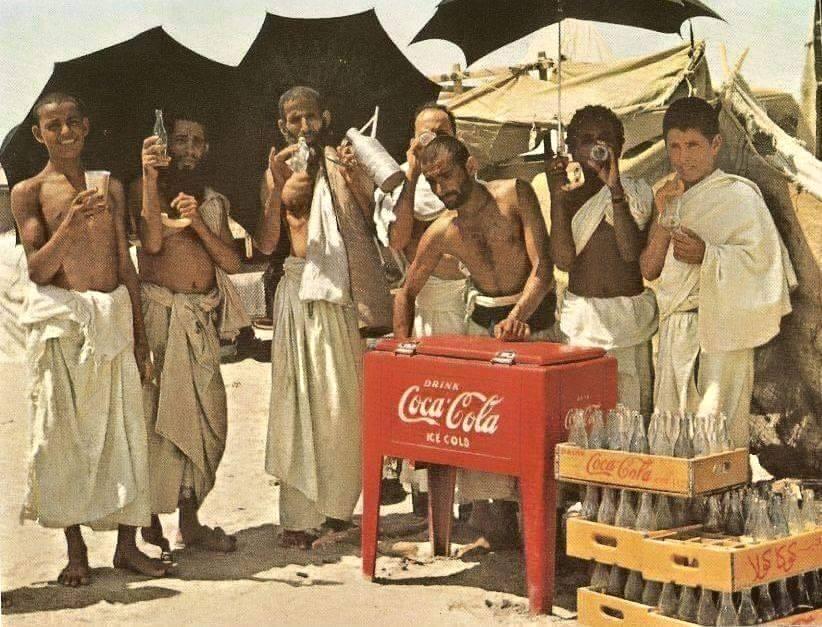 La Mecque, 1372 de l'hégire (1953)