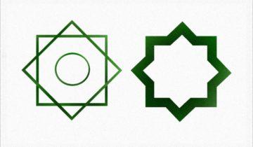 Rub al-Ḥizb, ce symbole, du Coran aux étendards