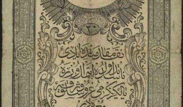 De la banque ottomane