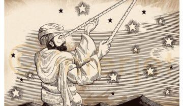 Al-Ṣūfī, un érudit dans les étoiles