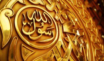 Le Prophète Muḥammad ﷺ en chiffres
