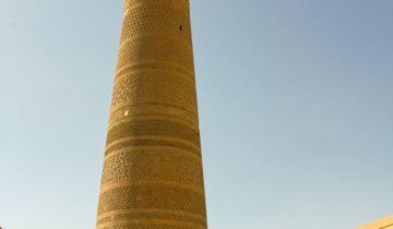 Le minaret de Kalyan