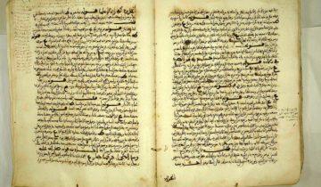 Le Ṣaḥīḥ Muslim