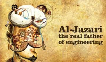 Le livre d'al-Jazarī