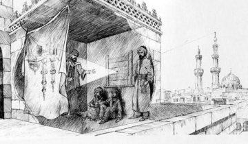 Les sciences en terre d'Islam
