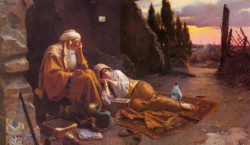 Ibn Ḥazm, le regard d'un amoureux
