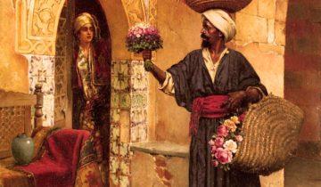 Ode à l'amour d'un ʿĀlim andalou